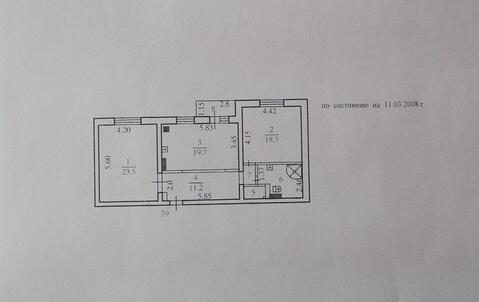 Комфортабельная Двухкомнатная Квартира подготовленная к проживанию. - Фото 3