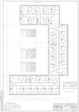 Квартира в новом доме в Левшино - Фото 5