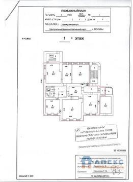 Аренда офиса 32 м2 м. Новокузнецкая в административном здании в . - Фото 2
