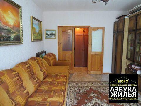 3-к квартира на пл. Ленина 8 за 1.95 млн руб - Фото 3