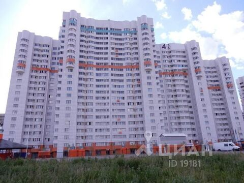 Продажа квартиры, Новоивановское, Одинцовский район, Можайское ш. - Фото 2