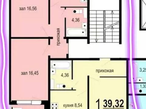 Продажа двухкомнатной квартиры на улице Ленина, 71 в Железногорске, Купить квартиру в Железногорске по недорогой цене, ID объекта - 320007065 - Фото 1