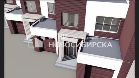 Продажа таунхауса, Новосибирск, Ул. Солнечная - Фото 1