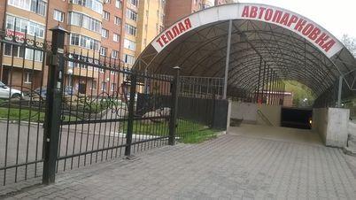 Продажа квартиры, Красноярск, Ул. Толстого - Фото 2