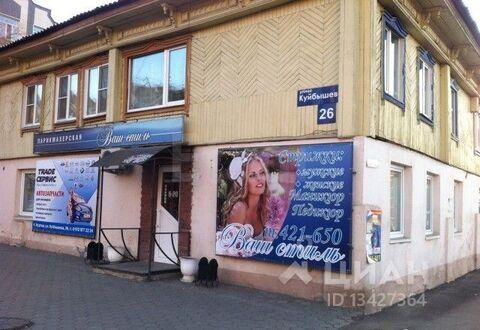 Продажа торгового помещения, Курган, Ул. Куйбышева - Фото 2