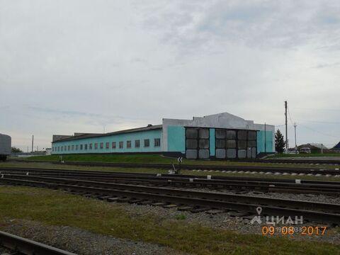 Продажа производственного помещения, Чулым, Здвинский район, Улица . - Фото 1