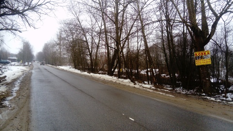 Продам участок в районе д. Тимоново - Фото 1