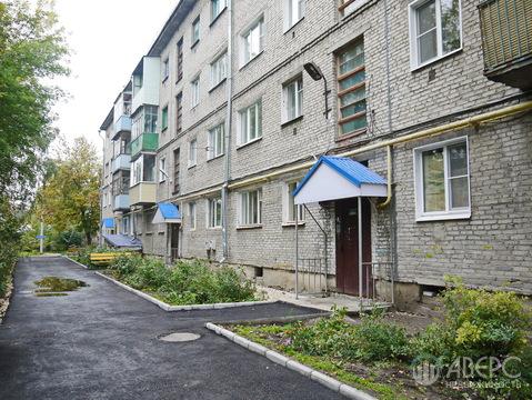 Квартира, ул. Московская, д.98 - Фото 1