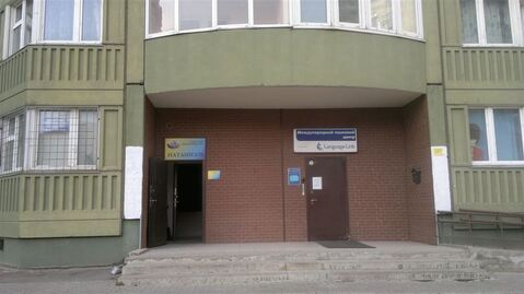 Продажа псн, Химки, Ул. Горшина - Фото 1
