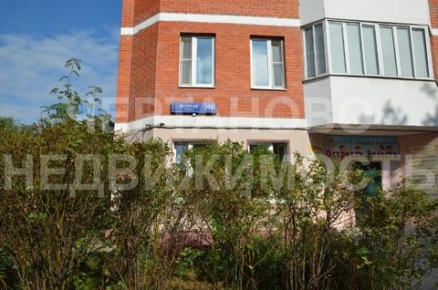 Квартира 3х ком в аренду в районе Очаково-Матвееское - Фото 1
