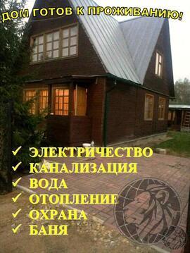 Дача 2 этажа с участком 6 соток, СНТ Механизатор-2, Подольск - Фото 1