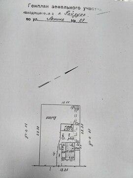 Участок под ИЖС и под коммерцию в центре Гайдука - Фото 1