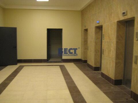 Трехкомнатная Квартира Москва, улица Широкая, д.30, СВАО - . - Фото 5