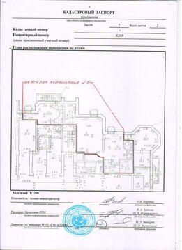 Продажа торгового помещения, Чебоксары, Ул. Ярославская - Фото 2