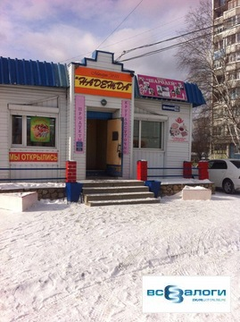 Продажа торгового помещения, Тында, Ул. Школьная - Фото 1