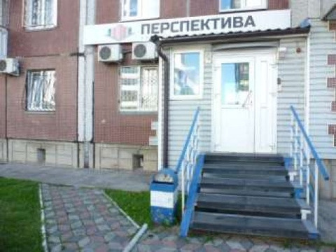 Продажа псн, Красноярск, Ул. Взлетная - Фото 4