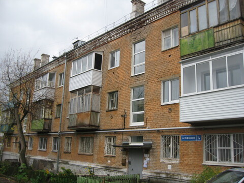 Продам 2-ком.кв. Пермь, ул. Нефтяников, 1а - Фото 2