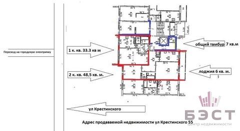 Квартира, ул. Крестинского, д.55 к.к1