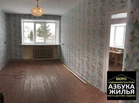 2-к квартира в Раздолье за 650 000 руб - Фото 5
