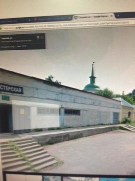 Продажа помещения с участком в центре г. Александров - Фото 1