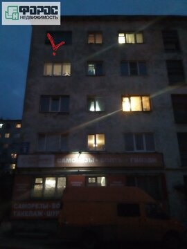 Продам комнату. Мурманск г, Юрия Гагарина ул. - Фото 2