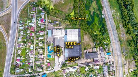 Складской комплекс общей площадью 8000 кв.м. на зем. участке 2,2 Га - Фото 4