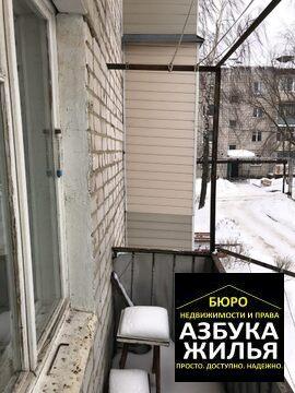 3-к квартира на Новой 3 за 1.2 млн руб - Фото 4