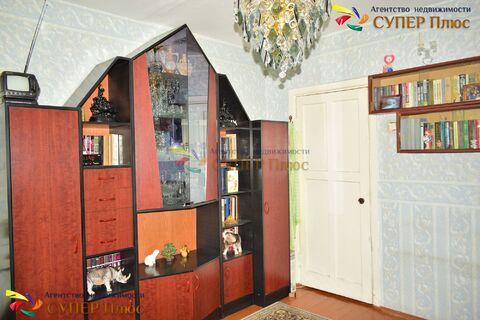 Продается 4 комнатная квартира ул. Цинковая, 5 - Фото 5
