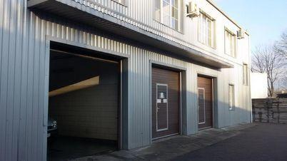 Продажа производственного помещения, Шоссейное, Улица Гаражная - Фото 1