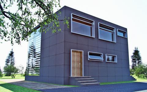 Дом Куб 160 кв.м. - Фото 2