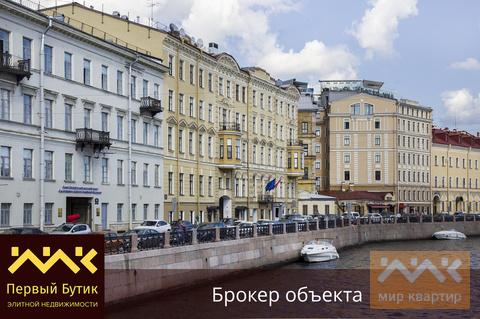 Продается 3к.кв, Реки Мойки - Фото 2