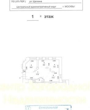 Помещение свободного назначения, Проспект мира, 58 кв.м, класс B. . - Фото 2