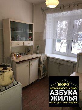 Продажа 1-к на Мира 2 за 599 000 руб - Фото 5
