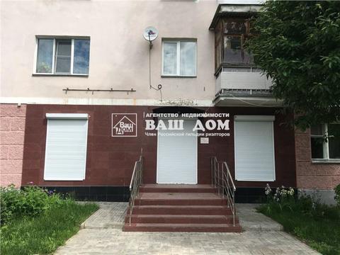 Торговое помещение по адресу г.Новомосковск . - Фото 1