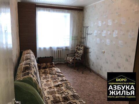 3-к квартира на Веденеева 4 за 1.65 млн руб - Фото 4