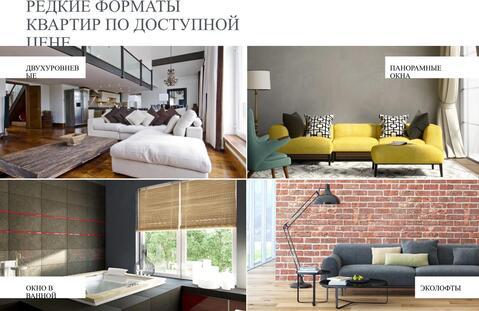 Квартира в Красногорске в новом жилом комплексе - Фото 1