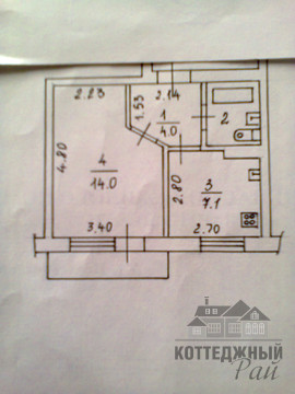 Продажа однокомнатной квартиры Панковка, Индустриальная, дом 12