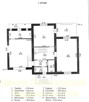 Дом, Калужское ш, Киевское ш, Боровское ш, 35 км от МКАД, К П . - Фото 2