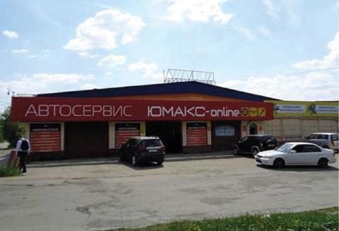 Продается Автосервис. , Екатеринбург город, улица Лукиных 1 - Фото 1