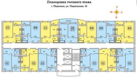 Однокомнатная квартира в Подольске по ул. Подольская - Фото 1