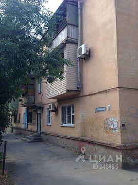 Аренда офиса, Астрахань, Улица Богдана Хмельницкого - Фото 2