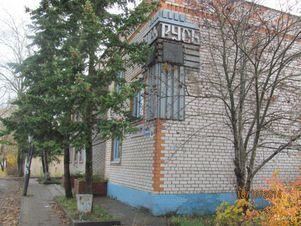 Продажа готового бизнеса, Пыталово, Пыталовский район, Ул. Пушкинская - Фото 1