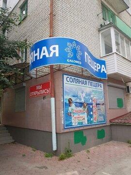 Аренда квартиры, Брянск, Ул. Октябрьская - Фото 1