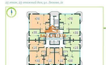 Продажа квартиры, Новосибирск, м. Золотая Нива, Ул. Лескова - Фото 1