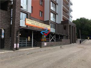 Продажа готового бизнеса, Уфа, Ул. Российская - Фото 1