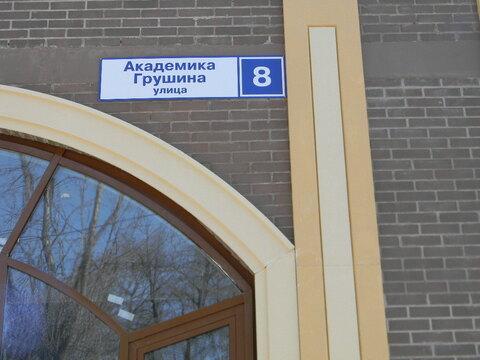 Псн 180 кв.м. в Химках - Фото 3