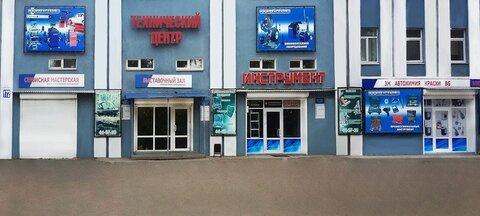Продажа псн, Иркутск, Иркутск - Фото 2