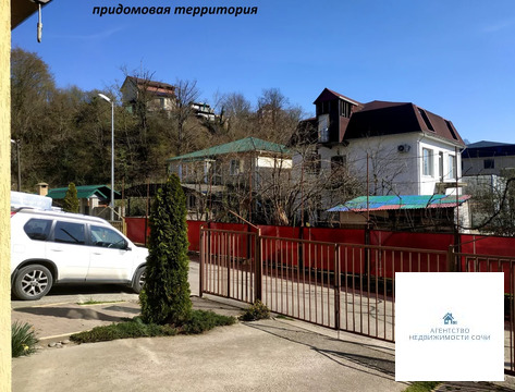 Краснодарский край, Сочи, ул. Донская,74 9