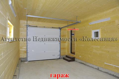 Новый, готовый под ключ, коттедж с гаражом и всеми коммуникациями. - Фото 3