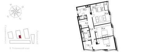 Квартал Клубных Особняков Balchug Residence. Элитные апартаменты 133,2 . - Фото 3